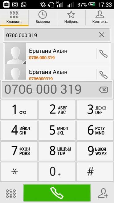 пробаю номер о! золотой в Бишкек