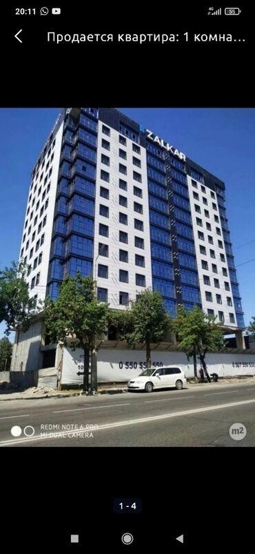 Продается квартира: 1 комната, 505 кв. м