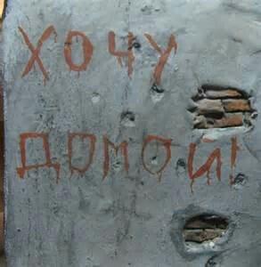 Помощь арестованным в Казахстане.депортация,УДО,амнистия,связь..ватсап в Бишкек