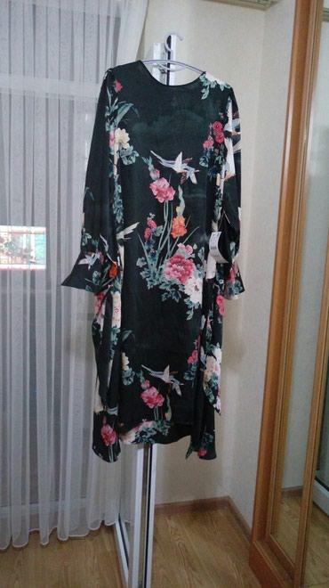 Bakı şəhərində Платье купила в заре она новая