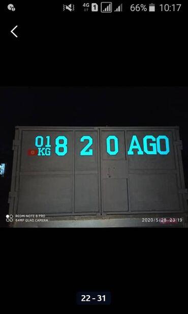 утеря гос номера бишкек в Кыргызстан: Дублируюшие номера светоотражающий и простые по доступным ценам