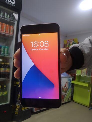 gold man бишкек in Кыргызстан | NOKIA: IPhone 6s Plus | 64 ГБ | Rose Gold Колдонулган | Кепилдик