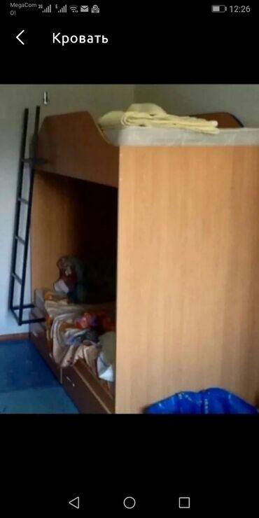 Другие кровати - Кыргызстан: Кровать двухярусная большая