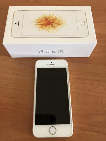 Продаю Iphone SE gold, 64 gb. Телефон в отличном в Кемин