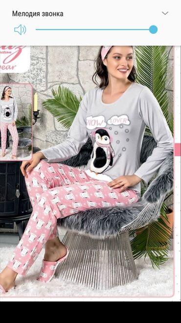 pijama - Azərbaycan: Pijama dest 20 azn