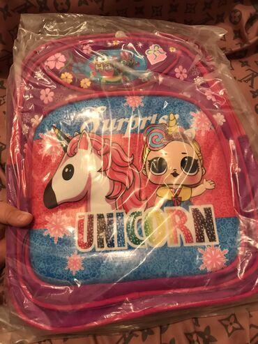 сумка-для-новорожденных в Кыргызстан: Школьные сумки для 3 классов