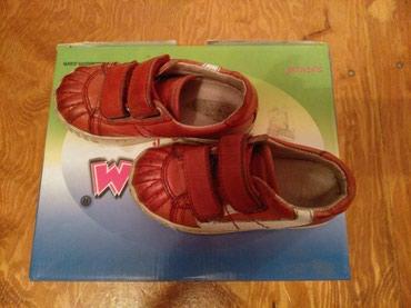 аккуратные ботиночки в Кыргызстан: Кеды/ботиночки кожаные 24 размер очень удобные