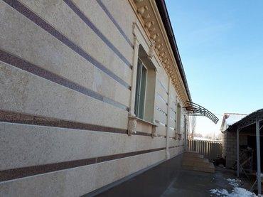 профессиональный монтаж и в Кыргызстан: Профессиональная строительная бригада «bish-prom строй» уважаемые