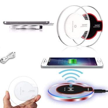 Fantasy Wireless bežični punjač za mobilne telefone - Kragujevac