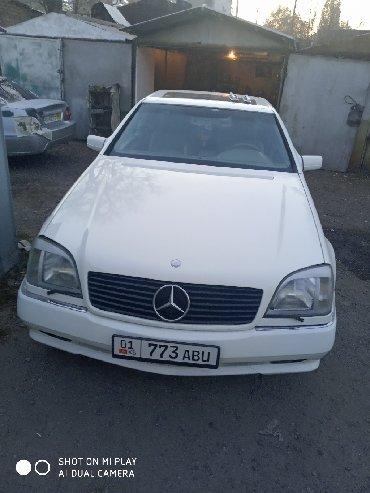 Mercedes-Benz в Кыргызстан: Mercedes-Benz CL 500 5 л. 1998 | 152777 км