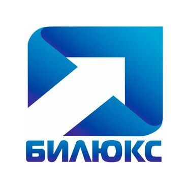staryj divan sovetskij в Кыргызстан: Требуется рабочий с опытом работы на производственном оборудовании