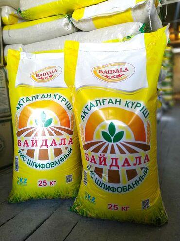 Шлифованный рис мешок 25кг -1500с