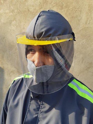 Защитная маска. Отводит вирус при прямом контакте. Не потеет. Для лиц