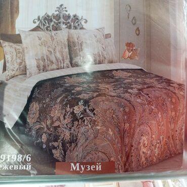 Принимаем заказ на любой размер 100 % х/б материал из Россия. W/P