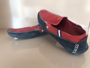 Продаю туфли мужские в отл состоянии, кожа, замша . Размер 40. Цена