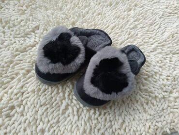 Decije papuče 32/33 Dvobroj