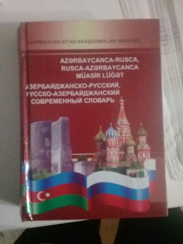rus dili - Azərbaycan: Rus dili tercume kitabi