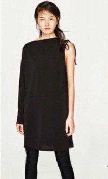 46-размер в Кыргызстан: Платье Свободного кроя Zara M