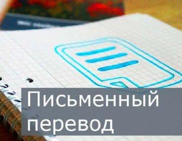 услуги переводчика в Кыргызстан: Оказываем услуги по переводу с кыргызского на русский язык и обратно