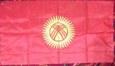 Другие предметы коллекционирования - Кыргызстан: Продаю флаг 40 на 70, есть 27шт. В упаковке, рисунок с двух сторон!