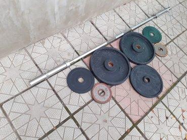 Продаю штангу общий вес 85кг. можно добавить. прошу 15000сом. в Бишкек