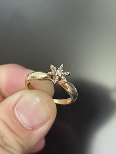 Красивое новое бриллиантовое кольцо 16,5- 17 размера. Новое 2,6 грам