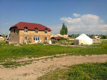 офисное здание в Кыргызстан: Сдаю здания в аренду под любой бизнес