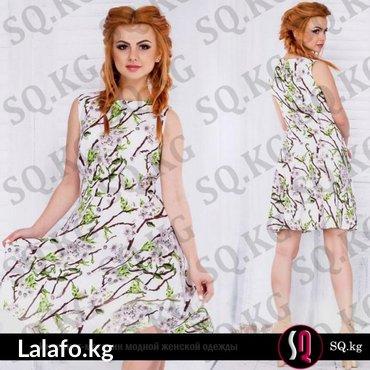 белое летнее платье в Кыргызстан: Летнее платье из софта распустившиеся цветыМатериал: Супер софтЦвет
