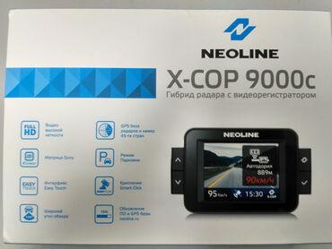 puhovik cop copine в Кыргызстан: Видеорегистратор/радар-детектор Neoline X-COP 9000c – это разработка