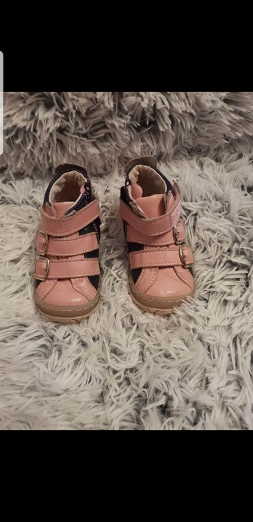 Kao nove polino cipelice, par puta obuvene, broj 20