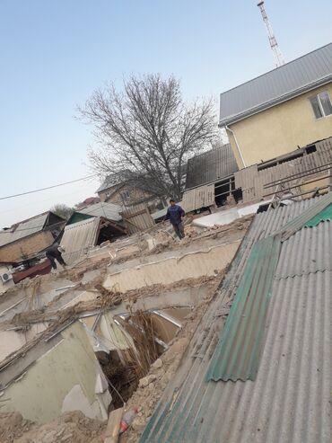сары озон городок бишкек в Кыргызстан: Куплю старый дом под снос демонтаж бу шифер, кирпич, турба,дом под сно
