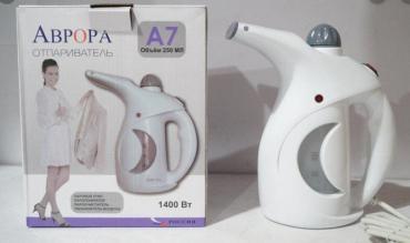 аврора отпариватель в Кыргызстан: Отпариватель для одежды Аврора А7: продажа, цена в Харькове. отпариват