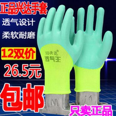 Хлопчатобумажные перчатки с покрытием зеленый