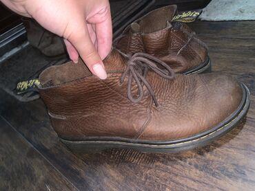 Dr martens - Srbija: Muške cipele, Dr. Martens broj 41