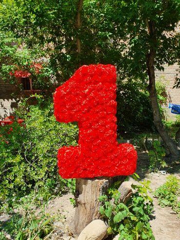 объявления о работе бишкек в Кыргызстан: Цифра на годик из роз, высота 65 см.Также смотрите другие мои работы в