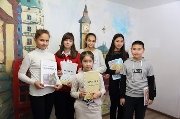 Английский язык, курсы английского в Бишкек