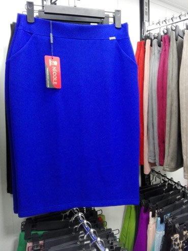 Трикотажные юбки от 48 по 54 в Бишкек