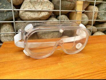 Очки для защиты глаз и Лицевые экраны для защиты от вируса в наличии!!