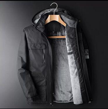 Зимняя мужская куртка  Состав материала смесь хлопка и нейлона. С капю