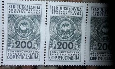 Poštanske marke SFR Jugoslavija - Pozarevac