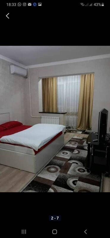 сода пищевая цена бишкек в Кыргызстан: День ночь сутки 1 ком кваритра люкс центр города бишкек чисто уютно