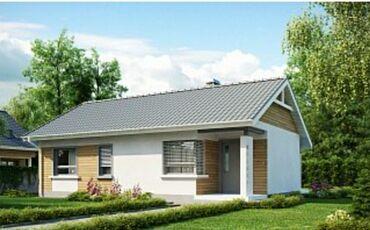 Недвижимость - Теплоключенка: Срочно куплю дом или квартиру в Бишкеке недалеко от Академии МВД