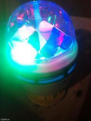 Rasveta | Nis: Svetleca rotaciona sijalica u boji