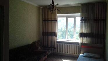 кду 2 бишкек в Кыргызстан: Продается квартира: 2 комнаты, 66666 кв. м