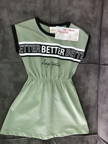 Платье цвета хаки для девочек. Размеры 4. Производство Турция