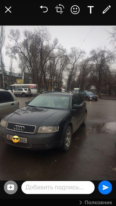 Audi A4 2.4 л. 2004   1234567 км