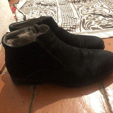 чистка обуви бишкек в Кыргызстан: Продаю мужские сапоги замшевая обувь размер 41 42 в хорошем