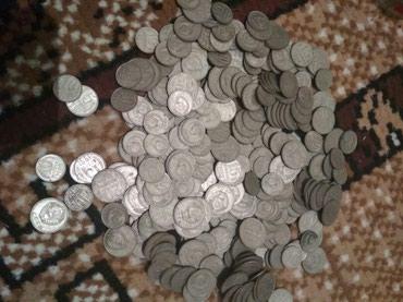 Старые монеты обмен на телефон в Бишкек