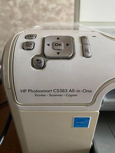 - Azərbaycan: Hp printer. Demək olar ki heç işlətməmişəm. 350 azn almışam. Təcili