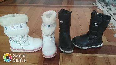 детские термо сапоги в Азербайджан: Детские сапоги как новые пару раз дочка носила,оба дорого брали,просто